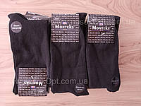 Носки мужские Monteks new lucra (ВВП) цех опт