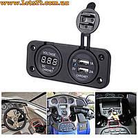 Авто мото панель: вольтметр + 2x USB-зарядки