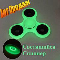 Хит продаж! Tri Fidget - Светящийся фосфорный спиннер., фото 1