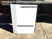 Облицовка Carrier Maxima правая сторона 58-60261-00