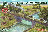 """: Масштабная сборная модель бронированого поезда """"Дзержинец"""""""