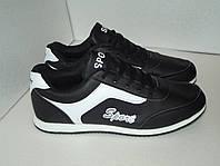 Подростковые кроссовки, р. 35(22,5см), 39(24,8см)