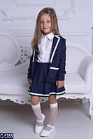 Комплект двойка юбка+пиджак турецкая дорогая костюмная ткань для школьной формы