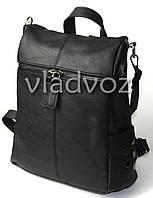 Городской женский молодежный модный стильный рюкзак сумка черный