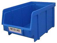Пластиковый ящик 702 цветной
