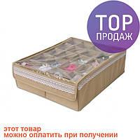 Комплект органайзеров из 3 шт с крышкой (Бежевый) / аксессуары для дома