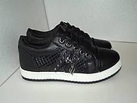 Черные кроссовки для девочки, р. 39(23см)