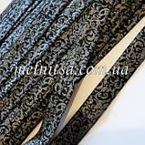 Резинка для повязок (эластичная косая бейка), 1,5 см, черная с серебристым узором, фото 2