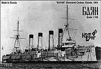Броненосный крейсер Баян