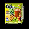 Фиточай ананас/папайя чай для похудения