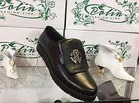 Женские модные стильные кожаные туфли Roberto Cavalli , черные
