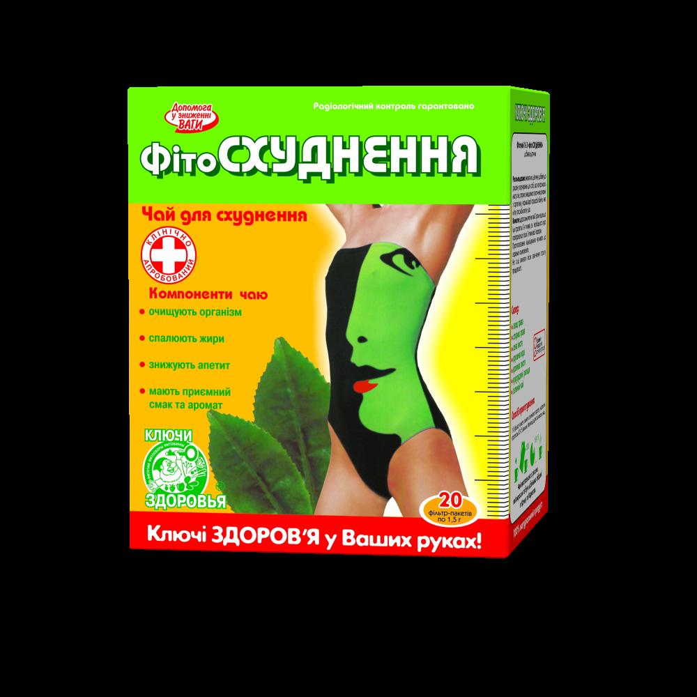 Фиточай №3 «фито похудение» чай для похудения