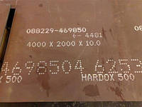 Лист Сталь Хардокс 500 4мм