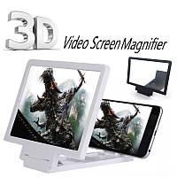 Увеличительный экран для смартфона Enlarged screen VX