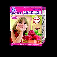 Фіточай «дитячий вкусняшка малина»