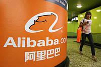 """""""Гидромаркет"""" теперь на Alibaba"""
