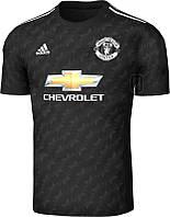 Футбольная форма Манчестер Юнайтед сезон 2017/2018 (выездная), фото 1