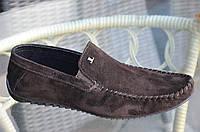 Туфли, мокасины мужские коричневые натуральная замша практичные удобные Харьков