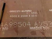 Лист Сталь Хардокс 500 10мм