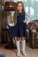 Сарафан для девочки школьный ткань - костюмка с вышивкой - розы, с воротничком  темно синий