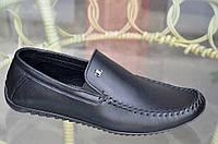 Туфли, мокасины мужские черные, матовые натуральная кожа практичные Харьков (Код: 821а)