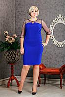 Праздничное  женское платье приталенного силуэта ярко-синего  цвета 50, 52, 54 размера