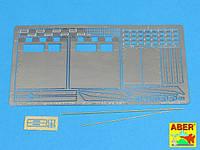 Задние крылья для танка Tiger I, Ausf.E (поздняя версия) для производителя Hobby Boss