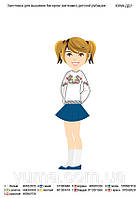 Заготовка для вышивки (нитками или бисером) детских рубашек (Девочка)