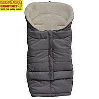 Конверт-трансформер Kinder Comfort Polar, серый