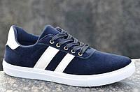 Кеды, кроссовки мужские темно синие синтетическая замша мягкие (Код: 825а)