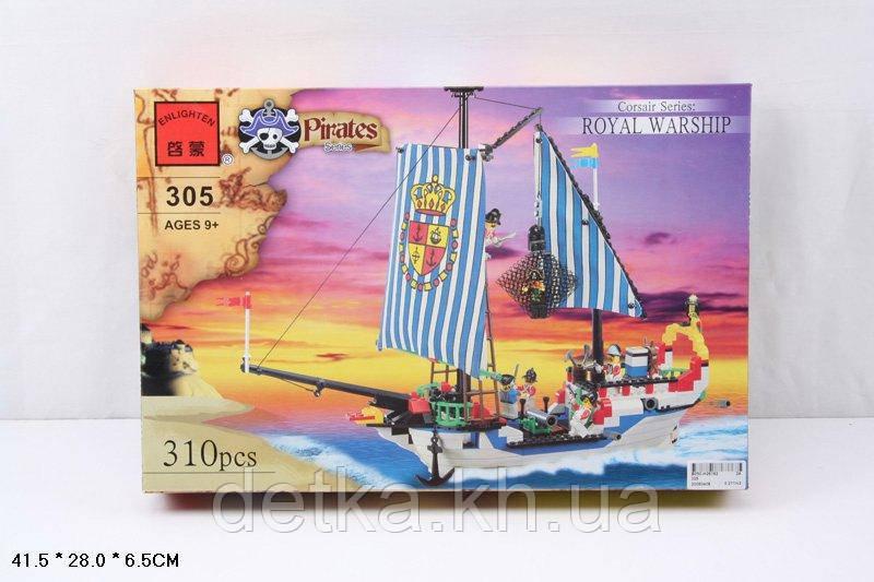 Конструктор Qman 305 пиратский корабль 310 деталей