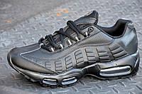 Кроссовки мужские черные кожаный носок популярные, супер модные Китай