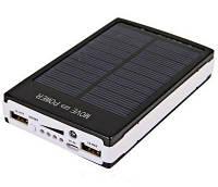 Портативное зарядное устройство Power Bank 15000mah Solar 2 USB FC
