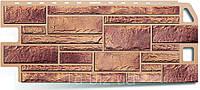 Цокольный сайдинг Камень (1140 х 480мм),кварцит, Альта-Профиль