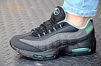 Кроссовки женские, подростковые черные с серой вставкой кожаный носок Китай