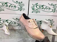 Женские модные стильные кожаные туфли , розовые