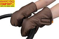 Муфта-рукавицы для рук на коляску, коричневый