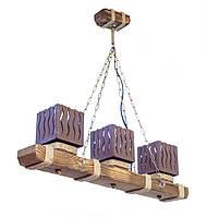 """Люстра из дерева подвесная на цепях  """"Подвес"""" с тремя деревянными эксклюзивными плафонами"""
