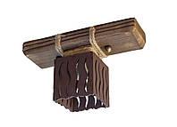 """Люстра из дерева потолочная  """"Потолочник"""" с одним эксклюзивным деревянным плафоном"""