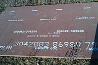 Лист Сталь Хардокс 600 4мм