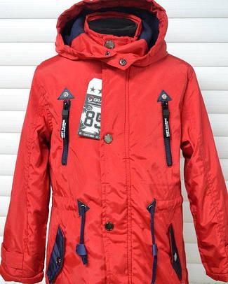 Детская демисезонная куртка 98р