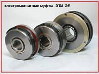 Муфта электромагнитная ЭТМ 102К, ЕТМ 102К