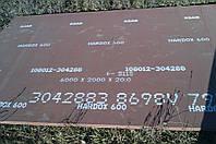 Лист Сталь Хардокс 600 8мм