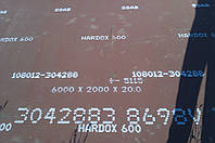 Лист Сталь Хардокс 600 10мм