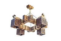 Люстра из дерева на цепях  с четырьмя деревянными лакированными плафонами