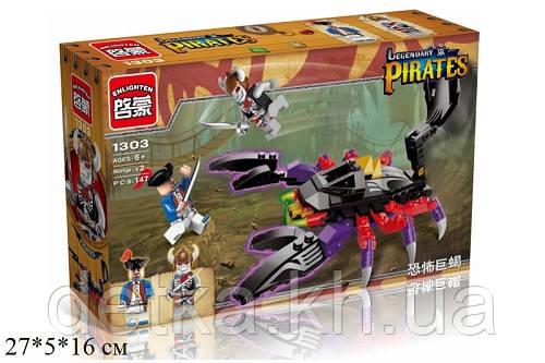 Конструктор BRICK 1303 пираты 147 деталей кор.27*5*16