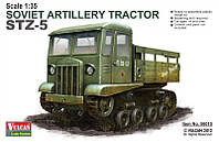 Советский артиллерийский трактор СТЗ-5