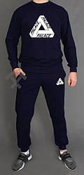 Мужской спортивный костюм Palace синего цвета