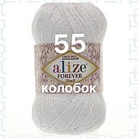 Пряжа для ручного вязания Alize FOREVER SİM (Фореве Симли) летняя нитка с рюликсом 55 белый