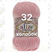 Пряжа для ручного вязания Alize FOREVER SİM (Фореве Симли) летняя нитка с рюликсом 32 светло розовый